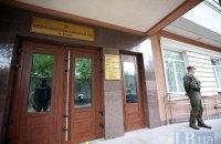 Шевченковский суд Киева эвакуировали из-за сообщения о минировании