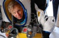 Вице-президент Google прыгнул с парашютом с 41-километровой высоты