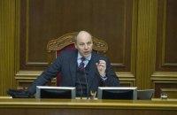 Парубій не дозволив заблокувати закон під Луценка-генпрокурора