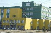"""Высший хозсуд утвердил возврат """"Укрбурштына"""" под контроль государства"""