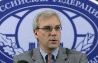 Блок НАТО прекратил практическое сотрудничество с Россией по военной линии, - МИД РФ