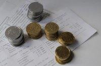 Долги украинцев за ЖКУ сократились на 4,6 млрд