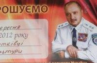 Житомирський чиновник виступає з концертами на підтримку кандидата в депутати