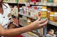 Индия поможет Украине медикаментами