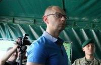 Яценюк хоче притягнути до відповідальності керівництво нафтобази, яка горить