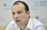 Рада сняла Соболева с поста главы антикоррупционного комитета