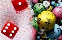 Британская пара выиграла в лотерею $71 миллион