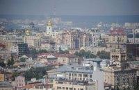 Киев занял первое место в рейтинге конкурентоспособности регионов