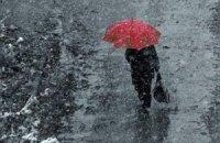 Завтра в Украине ожидается похолодание и дожди с мокрым снегом