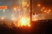 На Грушевського відновилися сутички, чутно постріли (онлайн-трансляція)