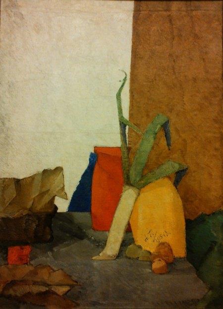 «Натюрморт з агавою», 1918