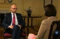 Яценюк: до выполнения Минских соглашений о снятии санкции с РФ не может быть и речи