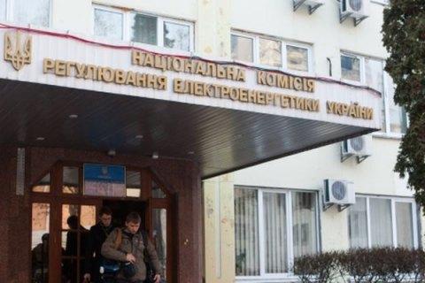 НАБУ закрыло дело о возможных злоупотреблениях членов НКРЭКУ