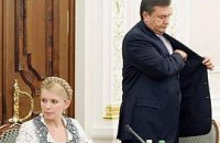Янукович не хочет встречаться с Тимошенко