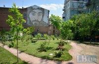 На сайте Киевсовета появилась петиция с требованием защитить сквер Небесной Сотни