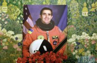 В Киеве похоронили космонавта Каденюка