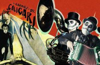 """На Одесском кинофестивале покажут """"Кабинет доктора Калигари"""" в сопровождении The Tiger Lilies"""