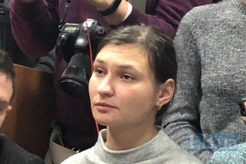 Генпрокурор призначив експертизу для встановлення зросту підозрюваної у справі про вбивство Шеремета Яни Дугарь
