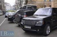 Депутаты проездили 1,4 млн гривен на машинах за госсчет