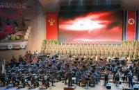 КНДР отправит на Олимпиаду в Пхенчхане 140 музыкантов