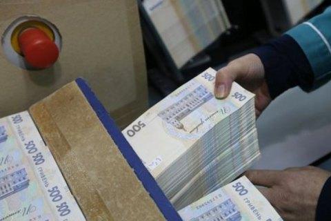 Деньги под залог облигаций столичный автосалон москва
