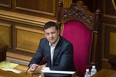 Зеленский подписал закон о лишении нардепов выплат за прогулы