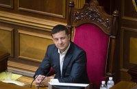 Зеленський підписав закон про позбавлення нардепів виплат за прогули
