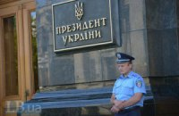 Порошенко призначив Ложкіну нового заступника