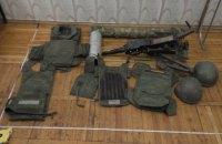 На покинутих бойовиками позиціях біля Водяного виявлено озброєння армії РФ, - ГПУ