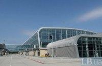 Во Львове сообщили о минировании аэропорта, вокзала и еще более 10 объектов