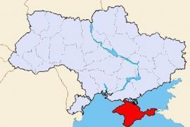 Взгляните на Крым иначе
