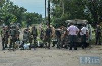 Военнослужащим в зоне АТО нужна помощь сограждан
