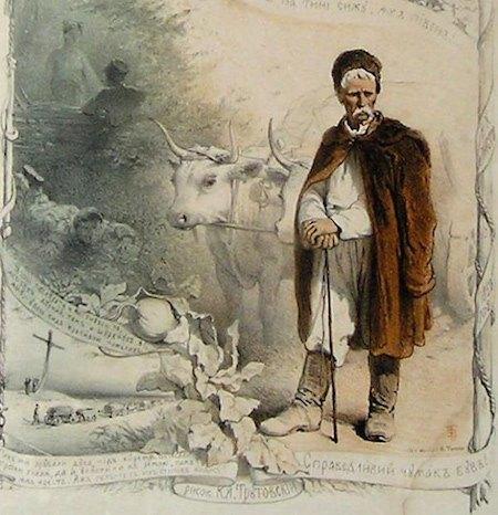 Ілюстрація до оповідання Марка Вовчка «Чумак», 1860.