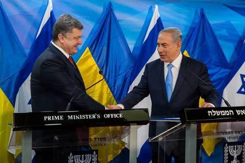 Украина и Израиль согласовали сроки подписания договора о ЗСТ