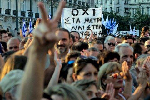 В Афінах провели демонстрацію з вимогою відставки уряду Ципраса