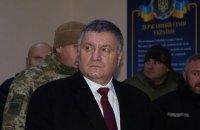 """Аваков пообещал всем кандидатам в президенты """"защиту, а не преференции"""""""