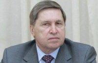 """Россия не подтверждает встречу """"нормандской четверки"""" 9 декабря"""