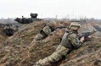 Двоє бійців ЗСУ дістали осколкові поранення внаслідок ворожого обстрілу на Донбасі