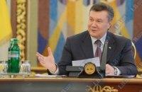 Янукович привітав молодь зі святом