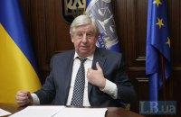 Шокин назначил 154 из 155 руководителей местных прокуратур