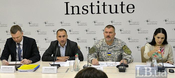 Зліва-направо: Олександр Хуг, Ігор Соловей, Юрій Береза та Ганна Шелест.
