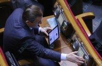 Рада приняла госбюджет на 2012 год