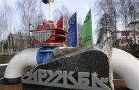 Украина поднимет цены на транзит российской нефти