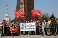 Активисты Евромайдана в Харькове отказались сносить памятник Ленину
