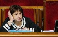 Яресько призвала пересмотреть бюджет, чтобы учесть эффект от эмбарго РФ