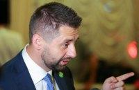 """Арахамія назвав відмову від ядерної зброї в Україні помилкою: """"Могли б шантажувати весь світ"""""""