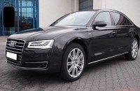 Часть денег, выделенных ПРООН на реестр е-деклараций, потратили на Audi A8