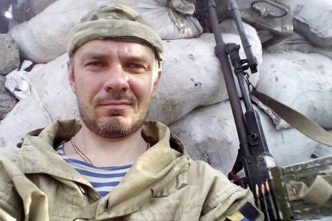 Військового оштрафували на 340 грн за розголошення секретної інформації