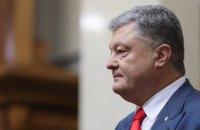 Порошенко: Санкції - єдиний несиловий інструмент для стримування агресії Росії