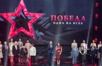 """Суд скасував 4 млн гривень штрафу для """"Інтера"""" за концерт до Дня Перемоги в 2018"""
